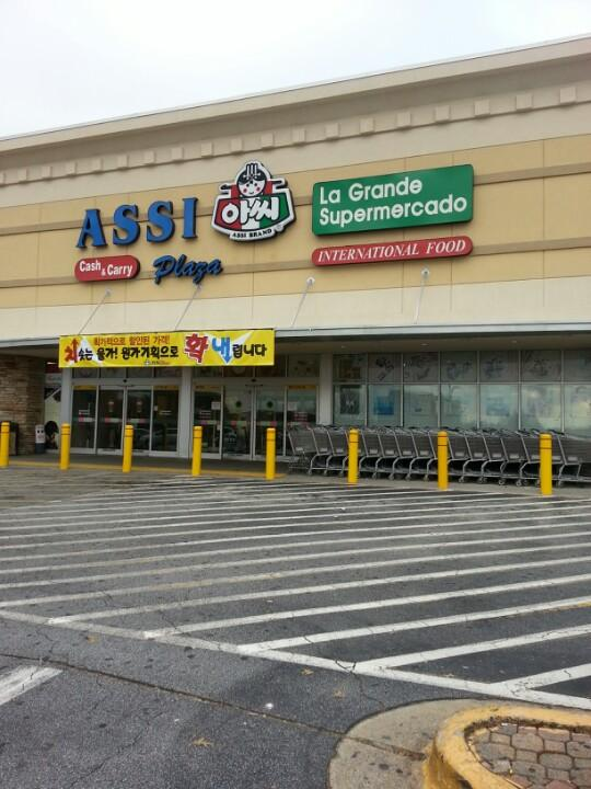 Assi Plaza International Food